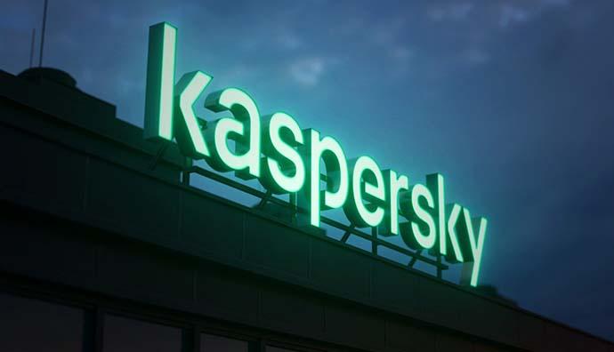Kaspersky, Kadına Yönelik Şiddete Karşı Uluslararası Mücadele Günü'ne özel takip yazılım algılama aracını tanıttı